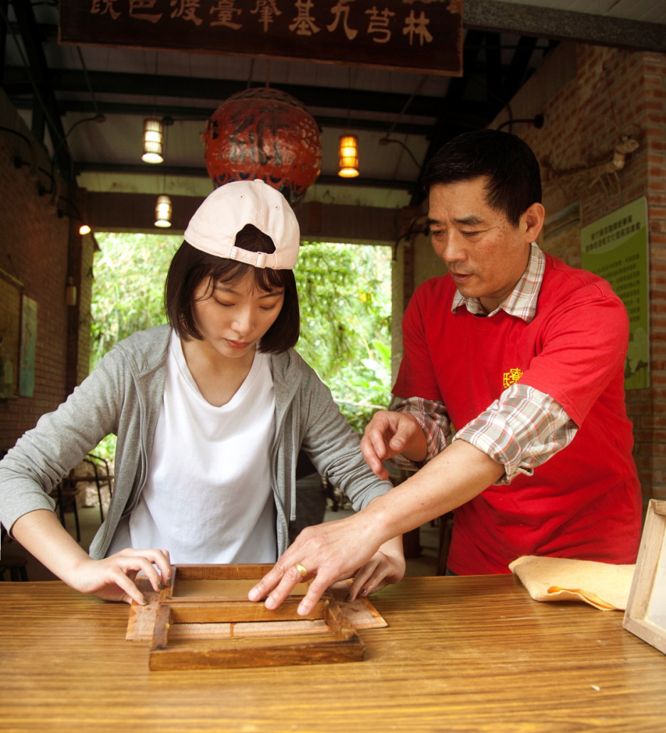 The Paper Making Workshop, established for people to make their own paper from bamboo