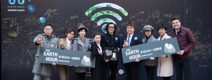 O'right Chairman Steven Ko (center) and China distributors show their support for Earth Hour.